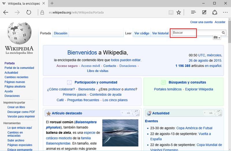 Campo de búsqueda en la página de la Wikipedia